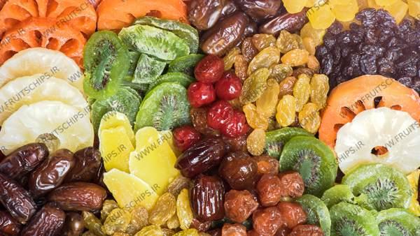 معتبریترین فروشگاه میوه خشک در تهران